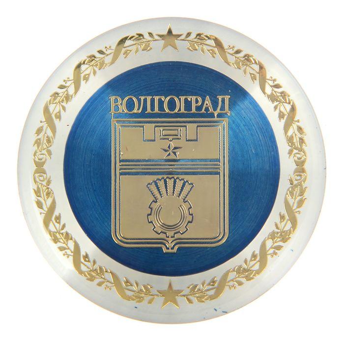 Магнит Волгоград. Герб