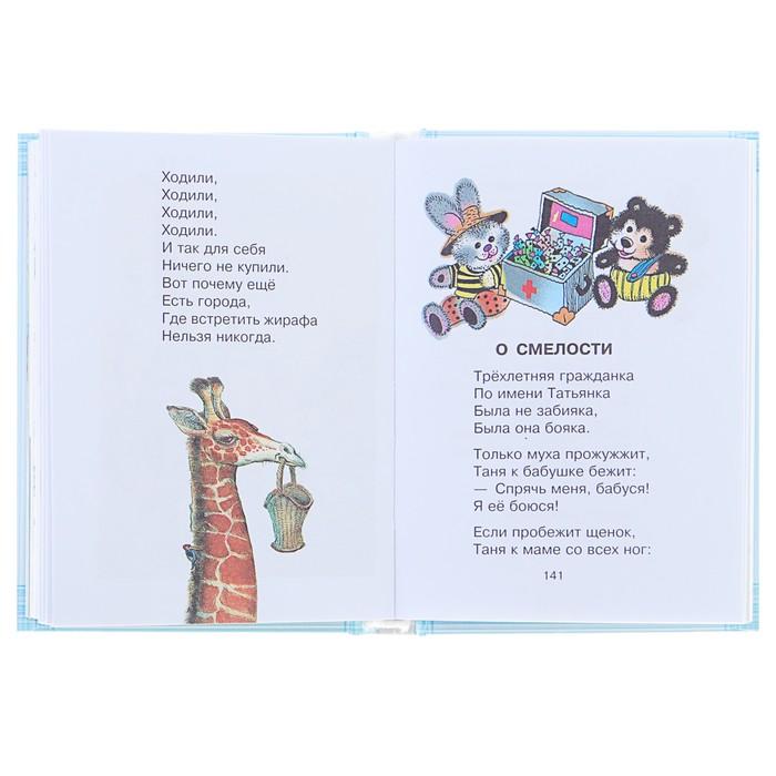 Успенский стихи для детей с картинками