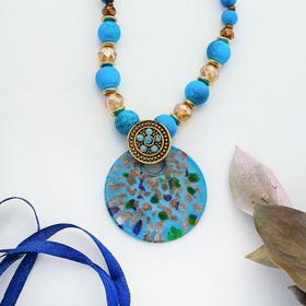 Кулон восход 'Муранское стекло' круг на бусах, цвет голубой, 80 см Ош