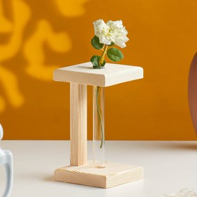 Кашпо деревянное с 1 колбой 'Квадрат', натуральный Дарим Красиво Ош