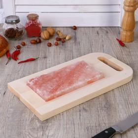 Деревянная разделочная доска с гималайской солью, 19×36 cм (вид2)