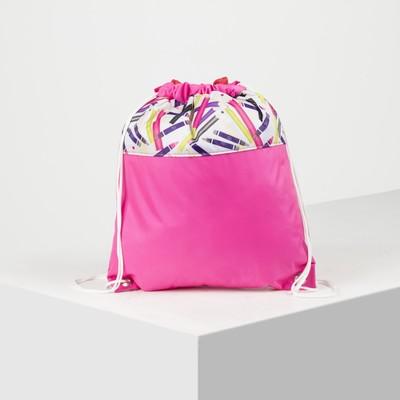 Мешок для обуви, отдел на шнурке, цвет розовый/белый