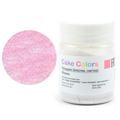 Глиттер Cake Colors, (блёстки, глиттер), малина, 10 г
