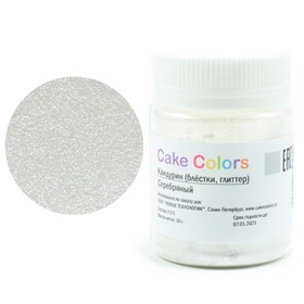 Глиттер Cake Colors, (блёстки, глиттер), серебряный, 10 г