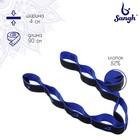 Эспандер-лента эластичная с захватами, 90 х 4 см, MEDIUM, цвет синий