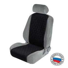 Накидка на переднее сиденье, велюр, размер 35 х 130 см, черный Ош