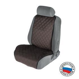 Накидка на переднее сиденье, велюр, размер 55 х 130 см, коричневый, широкое сиденье Ош