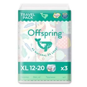 Трусики-подгузники Offspring Travel pack, размер XL (12-20 кг) расцветка Микс, 3 шт. Ош