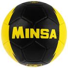 Мяч футзальный MINSA Eat Sleep, размер 4, 32 панели, PVC, бутиловая камера, 260 г