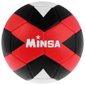 Мяч футзальный MINSA, размер 4, 32 панели, PVC, бутиловая камера, 260 г Ош