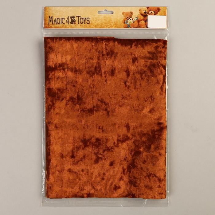 Плюш винтажный 50х50см, рыжий 100% п/э