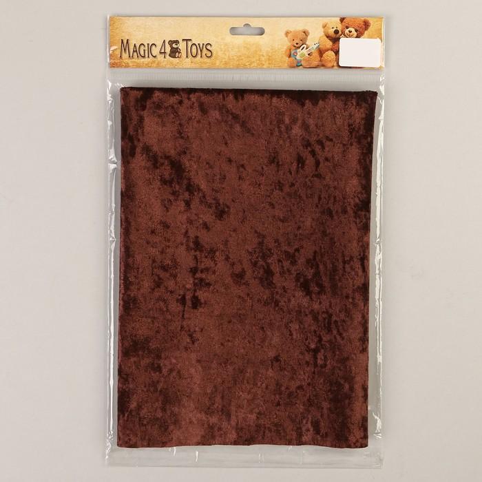 Плюш винтажный 50х50см, т.коричневый 100% п/э