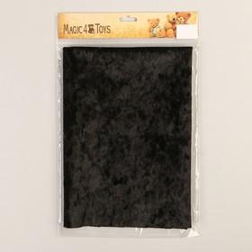 Плюш винтажный 50х50см, черный 100% п/э