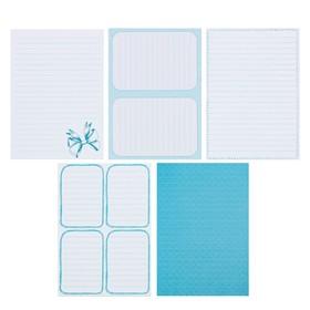 Набор листов для планирования «Фантазия», 14.5 × 21 см Ош