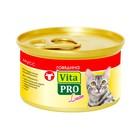 Влажный корм VitaPRO Luxe для кошек, говядина, мусс, ж/б, 85 г