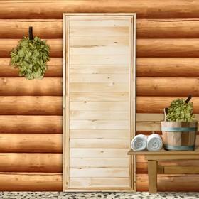 Дверь для бани 'Эконом', 180×70см, усиленная, ПРОМО Ош