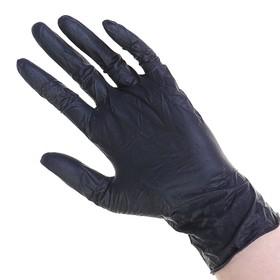 Перчатки латексные неопудренные нест текстур Benovy M, чёрные, 100 шт в упак