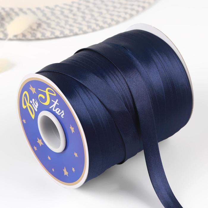 Косая бейка, 15 мм × 132 м, цвет синий F227