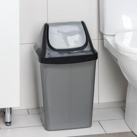 Ведро для мусора с плавающией крышкой, 15 л, цвет МИКС