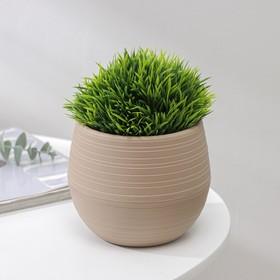 Кашпо СибПолимер «Дуэт», 0,5 л, цвет кофе с молоком