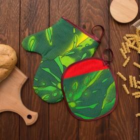 Набор вафельный прихватка 18х18 см+ рукавичка 21х26 см, 160 г/м2, хлопок 100% Ош