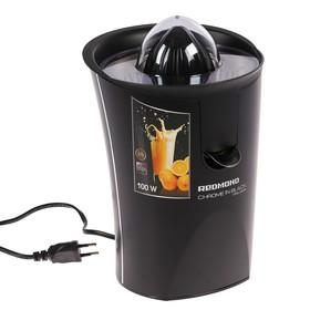 Соковыжималка REDMOND RJ-903, для цитрусовых, 100 Вт, 2 насадки, черная Ош