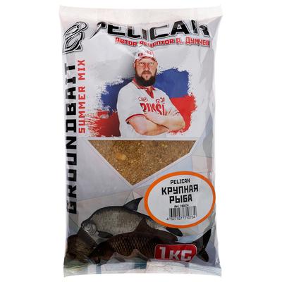 Прикормка PELICAN, крупная рыба, 1 кг - Фото 1
