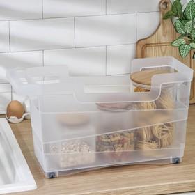 Контейнер хозяйственный с ручкой на колёсиках 12,5 л, прозрачный
