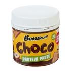 Шоколадная паста CHIKALAB с фундуком, 150 г