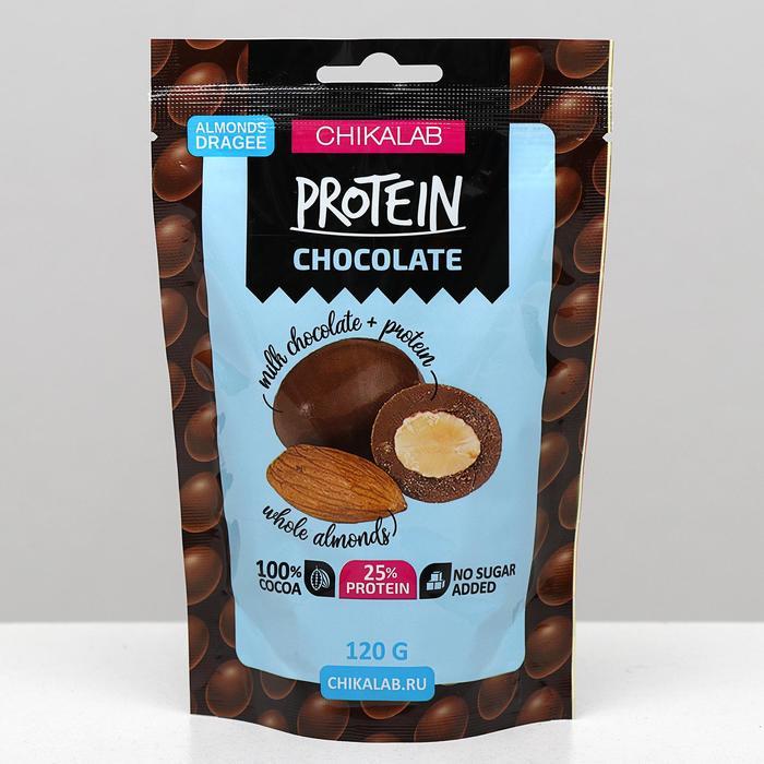 Драже в шоколаде CHIKALAB, c протеином, миндаль, 120 г