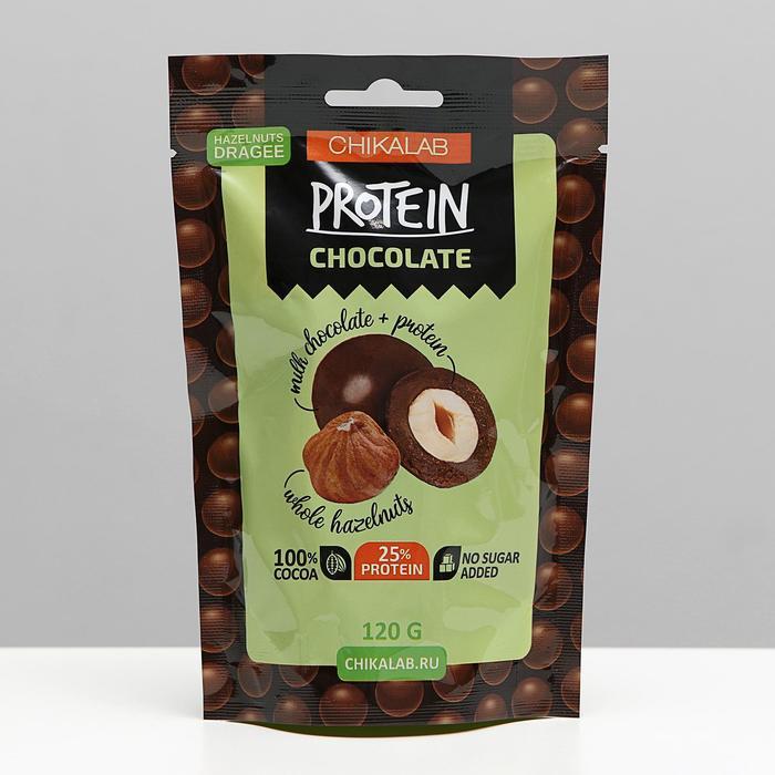 Драже в шоколаде CHIKALAB c протеином, фундук, 120г