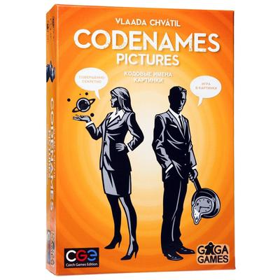 Настольная игра «Кодовые имена. Картинки» - Фото 1