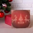 """Коробка подарочная """"Merry Christmas, c оленями"""", бордовая, 20×20×10 см - Фото 2"""
