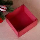"""Коробка подарочная """"Merry Christmas, c оленями"""", бордовая, 20×20×10 см - Фото 3"""