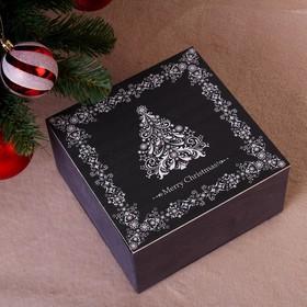 """Коробка подарочная """"Merry Christmas, c ёлкой"""", серая, 20×20×10 см"""