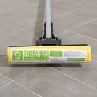 Швабра PVA с роликовым отжимом Доляна, ручка 120 см, насадка 27 см, цвет МИКС - Фото 3