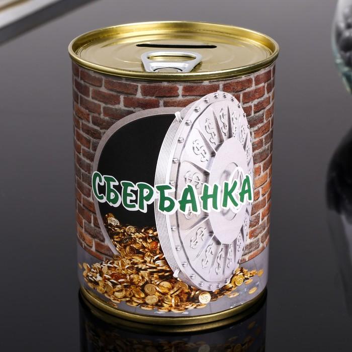 "Копилка-банка металл ""Сбербанка"" 7,5х9,5 см"