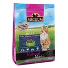 Сухой корм MEGLIUM ADULT для кошек, говядина/курица/овощи, 400 г
