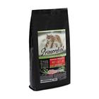Сухой корм PRIMORDIAL для кошек с МКБ, беззерновой,индейка/сельдь, 6 кг