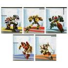 Тетрадь 12 листов клетка «Боевые роботы», обложка мелованная бумага, МИКС