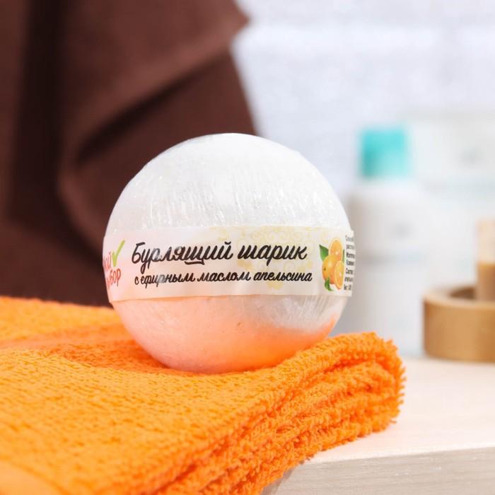 Бурлящий шар «Мой выбор», с Илецкой солью и эфирными маслом апельсина, 140 г