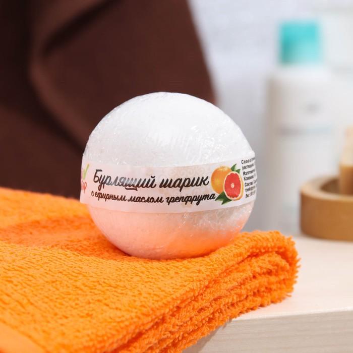 Бурлящий шар «Мой выбор», с Илецкой солью и эфирным маслом грейпфрута, 140 г