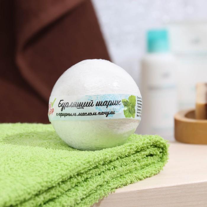 Бурлящий шар «Мой выбор», с Илецкой солью и эфирным маслом пачули, 140 г