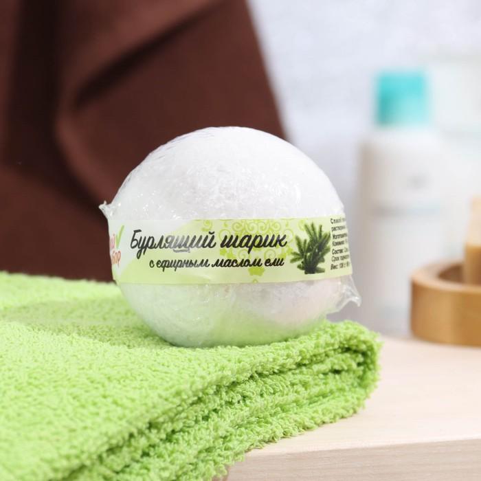 Бурлящий шар «Мой выбор», с Илецкой солью и эфирным маслом ели, 140 г