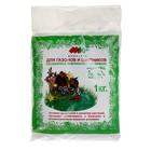 Удобрение для Газонов и Цветников, 1 кг