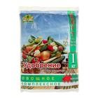 Удобрение Овощное,  1 кг