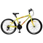 "Велосипед 24"" Progress модель Highway RUS, 2019, цвет желтый, размер 15"""