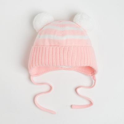 Шапка вязаная детская, цвет белый/розовый, размер 40-42 - Фото 1