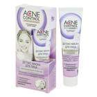 """Детокс-маска для лица Acne Control Professional """"Омолаживающая"""", 45 мл"""