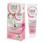 Глиняная маска для лица Acne Control Professional увлажняющая антибактериальная, 45 мл